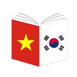 Học Tiếng Hàn Quốc Nhanh Nhất