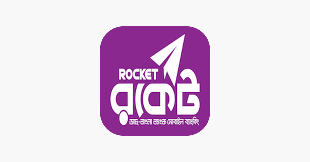 DBBL Rocket on the App Store
