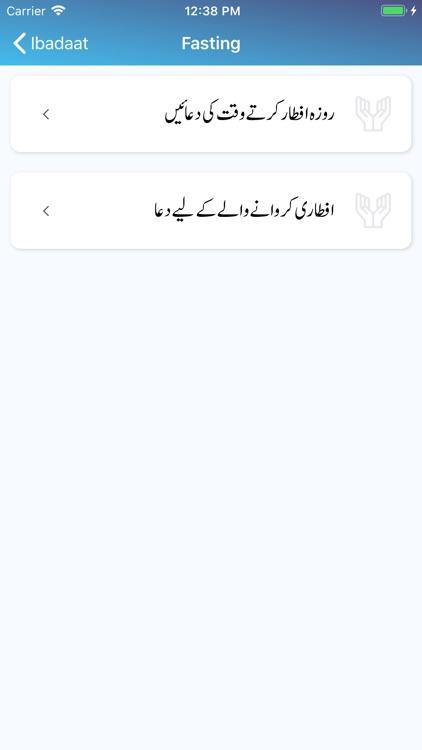 Islam 360 screenshot-8