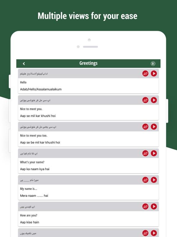 Learn Urdu Language App   Apps   148Apps