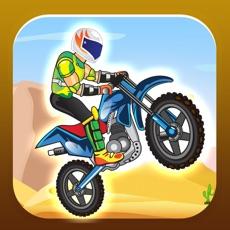 Activities of Enduro Hill Racing