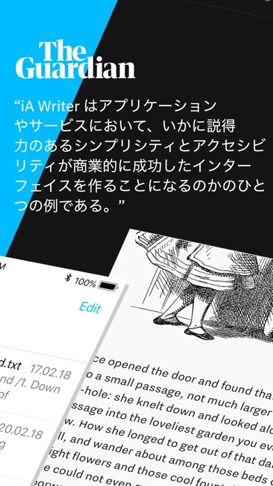 iA Writer screenshot1