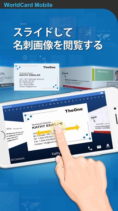WorldCard Mobile Lite - 名刺認識管理 ScreenShot3