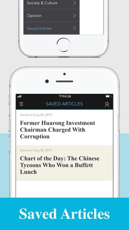 Caixin: In-depth China Insight screenshot-7