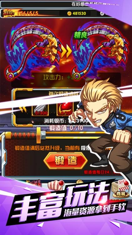 一拳光头侠-经典日漫热血卡牌策略手游 screenshot-4