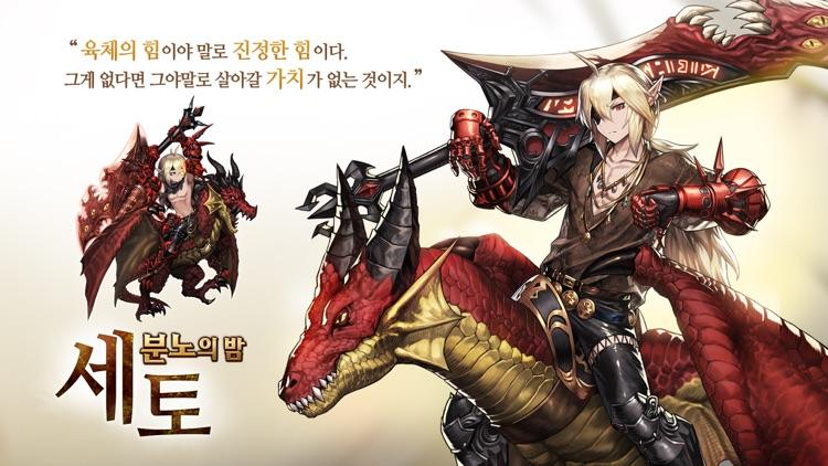 턴제 RPG – 브라운더스트 screenshot-3