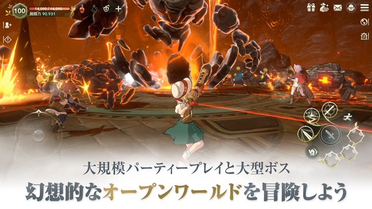 二ノ国:Cross Worlds screenshot-7