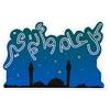 Ramadan Kareem Sticker Pack Ranking