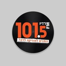 רדיו 101.5
