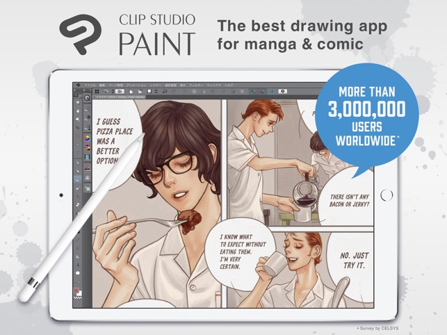CLIP STUDIO PAINT for manga on the App Store