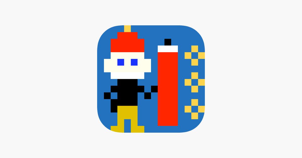 Pixel Art Maker On The App Store