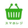 NTT DATA CORPORATION - スマホレジ  artwork