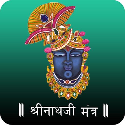 Shrinathji Mantra & Aarti