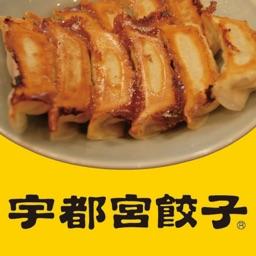 宇都宮餃子ナビ
