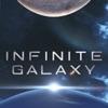 Infinite Galaxy - iPhoneアプリ