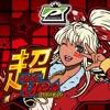 【P-SPORTS】超ディスクアップHYPER