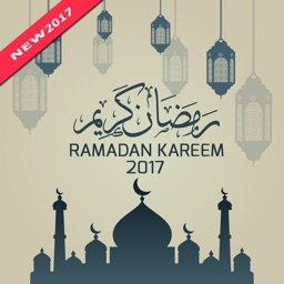 Ramadan 2017 - All in One