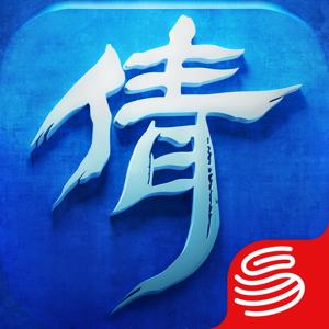 倩女幽魂-周年庆资料片开启新主角剧情 app