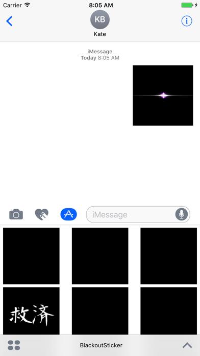 Blackout Stickersのスクリーンショット2
