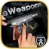 eWeapons™ 銃シミュレータ