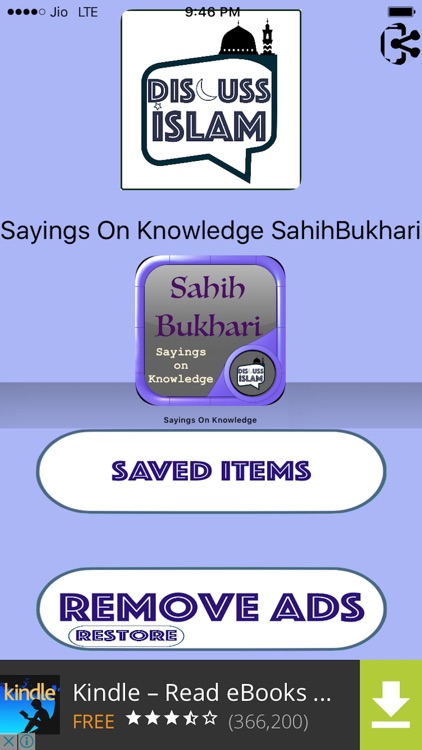 Sayings on Knowledge-Sahih Bukhari Hadiths (Islam)