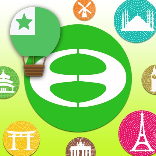 Learn Esperanto Vocabulary Words FlashCards Free