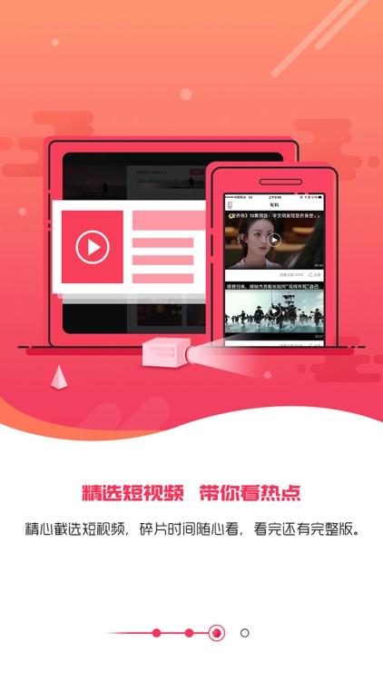 重庆城 screenshot-2