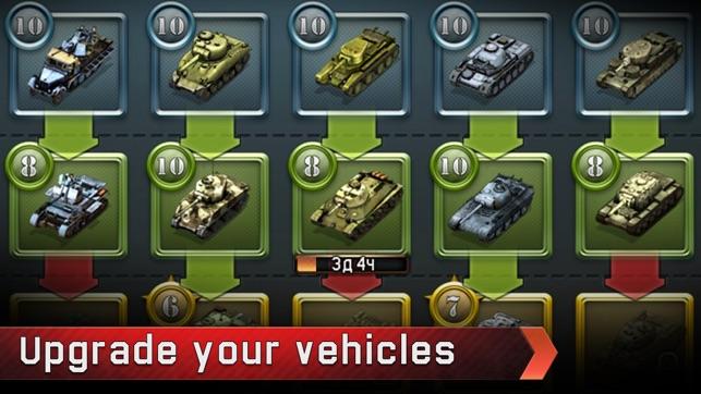 War Conflict Screenshot