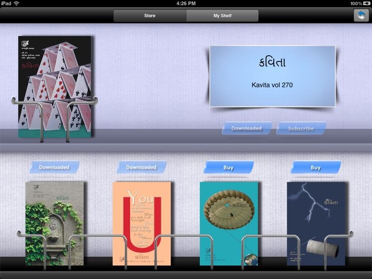 Kavita screenshot-3