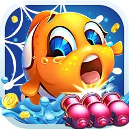 街机捕鱼-新款电玩城捕鱼游戏