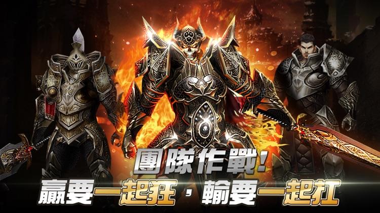 亞丁之戰 screenshot-1