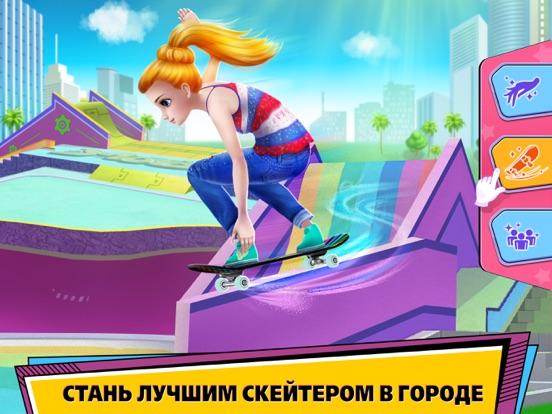 Мастер скейтбординга на iPad