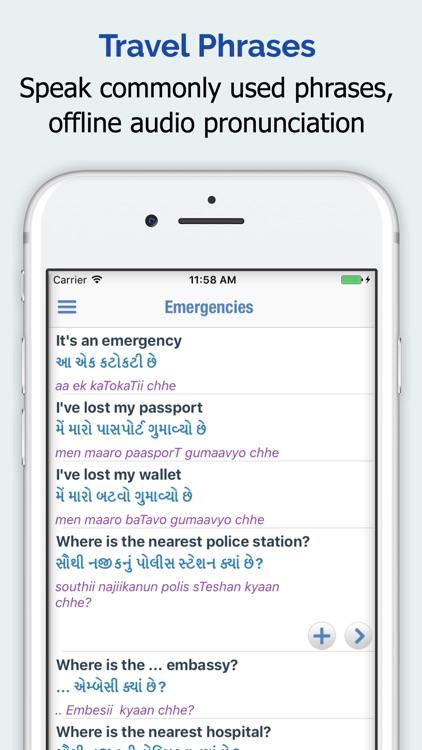 Gujarati Dictionary Elite screenshot-3