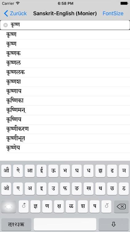 Sanskrit-English (Monier)