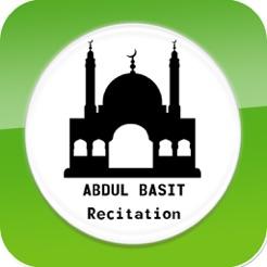 Al Quran - Recitation by Abdul Basit