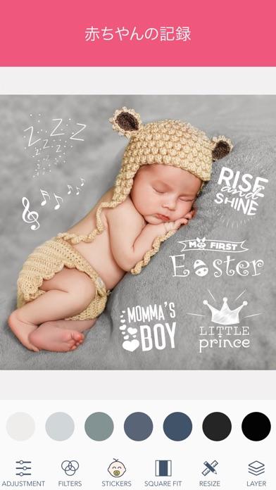 ベビーPicPoc - 妊娠&ベビーマイルストーンの写真 ScreenShot2