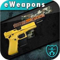 Activities of Gun Builder Custom Guns