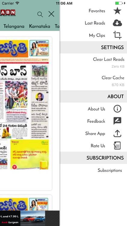 ABN AndhraJyothy screenshot-3