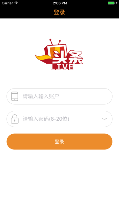 一头条Live screenshot two