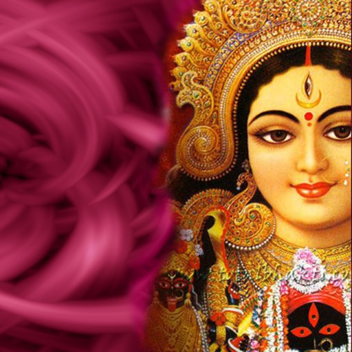 DurgaSaptashati