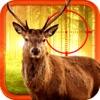 鹿のハンティングエリートチャレンジ-2015Pro対決 - iPhoneアプリ