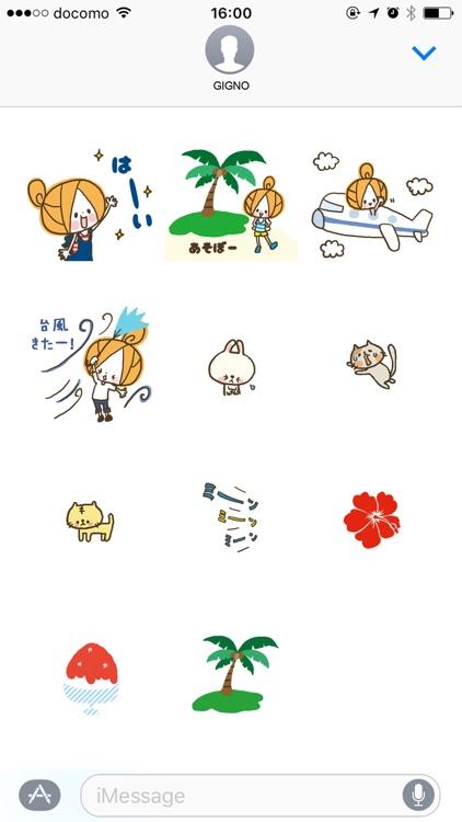 Cute girly stickers【summer】 screenshot-4