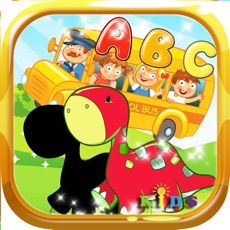 Activities of Toddler Learning Dinosaur Shapes & Alphabet