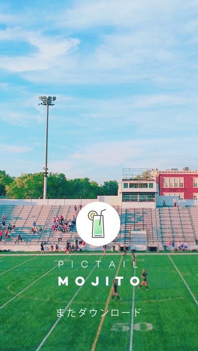 Pictail - PinkLadyのおすすめ画像5