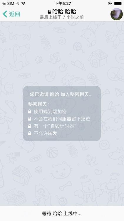 Tgram screenshot-3