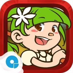 Let's Play with Bawang Putih