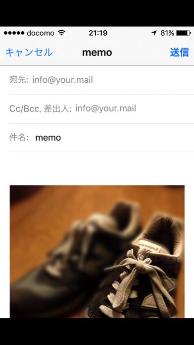 Copy&Mailのスクリーンショット2