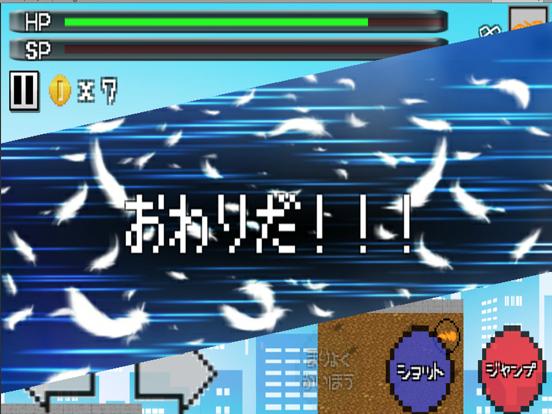 マジックファイターたかしくん screenshot 9