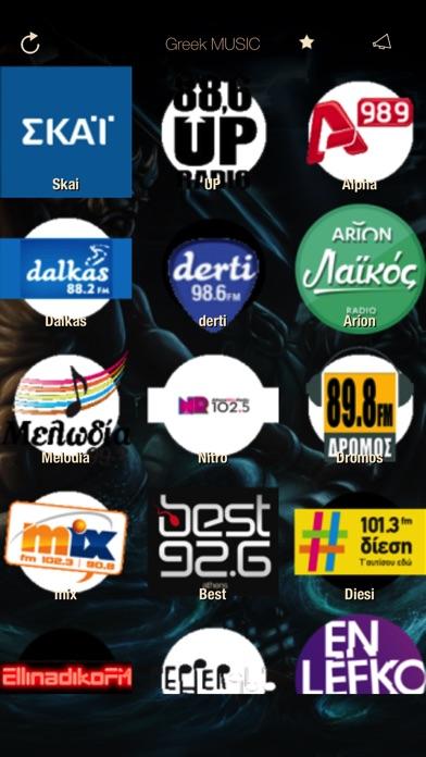 Greek Music Radio ONLINE FULL from Athens Greece Screenshot on iOS