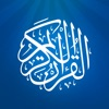 Al-Quran audio book for your prayer time - iPhoneアプリ